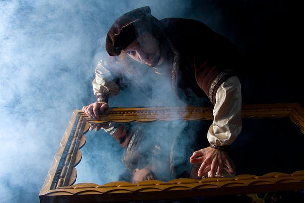 Зеркало треснуло молитва - Православие