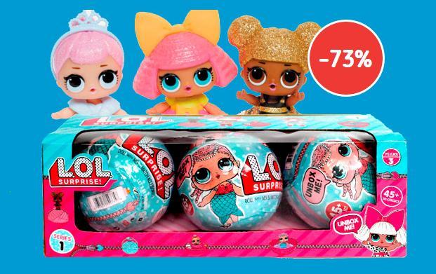 Куклы LOL