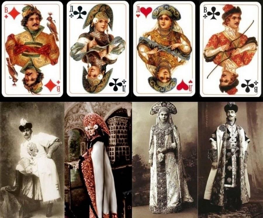 Пример расклада на короля